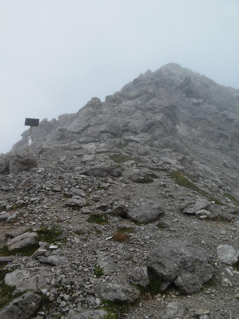Rauerkopfscharte - Grenze zwischen Vorarlberg und Tirol